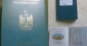 قائمة لعدد 1204 جواز سفر وارد خلال الفترة من 21 يوليو 2015 حتى تاريخ اليوم 13 اغسطس 2015