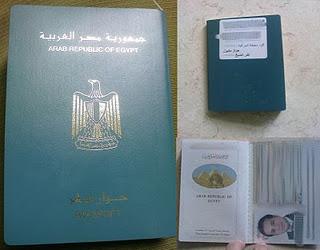 أسماء جوازات السفر الوارده للقنصلية بدبي بتاريخ 2015/05/06