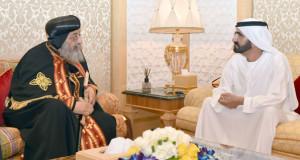 فيديو الشيخ محمد بن راشد يستقبل قداسة البابا تواضروس الثاني بـ دبى