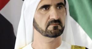 محمد بن راشد يصدر قراراً بشأن النظام الوطني للمواد المستنفذة لطبقة الأوزون