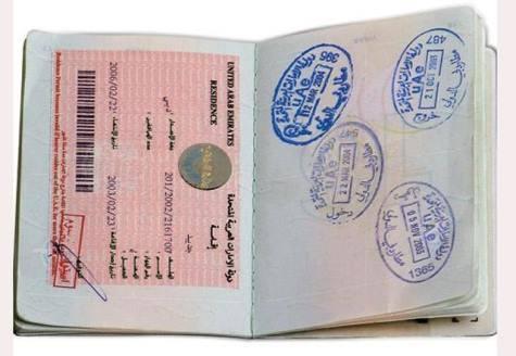 نظام التأشيرات والرسوم الجديد في قطاع شؤون الجنسية والإقامة والمنافذ لقانون دخول وإقامة الاجانب لدولة الإمارات العربية المتحدة