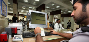 الجنسية والإقامة يطبّق رسوم التأشيرات الجديدة بدولة الإمارات تتضمن تصاريح الإقامة والترانزيت والفئات المساعدة