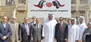 الإمارات تعيد الحياة إلى متحف الفن الإسلامي في القاهرة