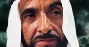صلاة الجنازة على صاحب السمو الشيخ زايد بن سلطان آل نهيان رحمه الله