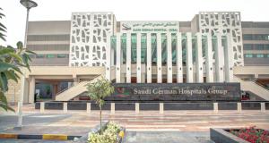 السعودي الألماني بدبي يحصل على جائزة دولية كأفضل مستشفى في السياحة العلاجية