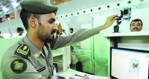 السعودية تعلق تأشيرات فيزا العمل لـ عمال دول فيروس إيبولا