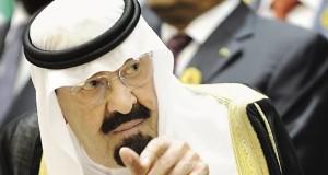 """الجريدة الرسمية تنشر قرار """"السيسي"""" منح الدكتوراه الفخرية لملك السعودية"""