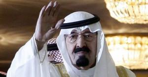 """الأزهر يسلم اليوم ملك السعودية الدكتوراه الفخرية.. و""""الفيصل"""" يتسلمها"""