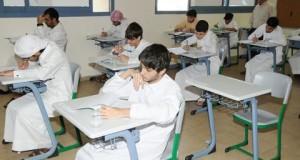 مدارس حكومية في دبي تبدأ عامها الدراسي بنقص في المعلمين