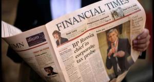 """فاينانشال تايمز Financial Times : جهود السيسى لإنعاش الاقتصاد المصرى """"فاقت التوقعات"""""""