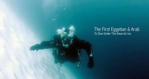 إسلام كامل أول مصري عربي يغطس في القارة القطبية الجنوبية