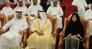 سمو الشيخ محمد بن سعود بن صقر القاسمي ولي عهد رأس الخيمة يكرم اوائل الطلبة