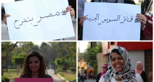 «مصر بتفرح» يتصدر «تويتر» بعد ساعة من إطلاقه