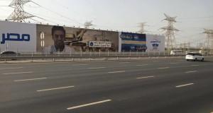 اعلانات قناة السويس الجديدة في اكبر شارع فى الامارات (شارع الشيخ زايد )