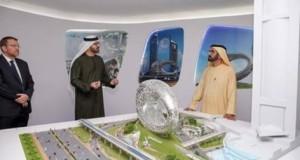 الشيخ محمد بن راشد آل مكتوم اليوم قانون بإنشاء مؤسسة دبي لمتحف المستقبل