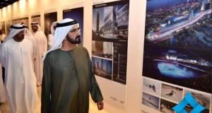 مشروع مدينة ميدان 1 السياحية والتجارية والسكنية | الإمارات