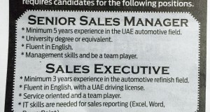 وظيفة Senior Sales Manager | Sales Executive
