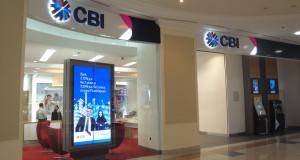 وظائف البنك التجارى الدولى Commercial Bank International CBI فى مصر ودول الخليج