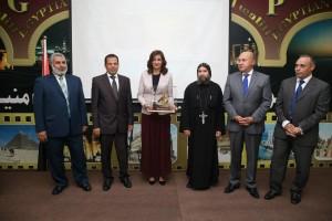 حفل تكريم لمعالي نبيلة مكرم وزيرة الدولة للهجرة وشؤون المصريين 16