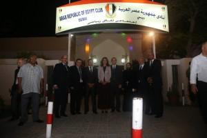 حفل تكريم لمعالي نبيلة مكرم وزيرة الدولة للهجرة وشؤون المصريين 21