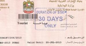 رساله الى كل مصري موجود بفيزا زيارة دبي وبيدور على شغل